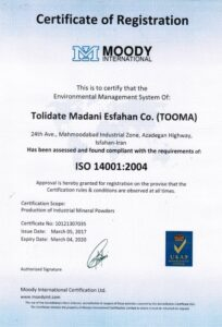 گواهینامه iso 14001 توما