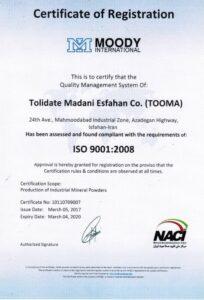 گواهینامه iso 9001 توما