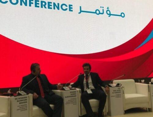 حضور پررنگ شرکت توما در نمایشگاه صنعت و تولید قطر