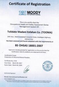 گواهینامه ohsas 180001 توما